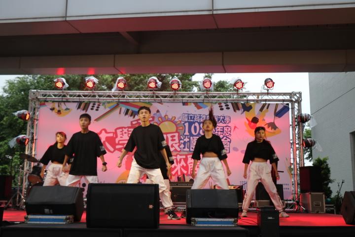 街舞社表演